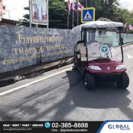 รถกอล์ฟโรงพยาบาลถลางภูเก็ต
